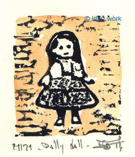 Small prints- Petites gravures 22